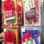 calcetines originales ideal regalo